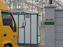 Sulfur Hexafluoride High-voltage gas-insulated switchgear Storage factory-sell-directly