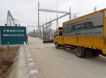 SF6 distribution transformer Recovery of Polluted electronic weighing device