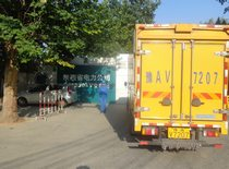 SF6 hv switchgear gas sensor electronic weighing device